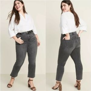 Old Navy Gray High Rise Raw Hem Flare Ankle Jeans
